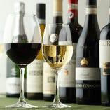 専属ソムリエの厳選したイタリアワインをご堪能ください