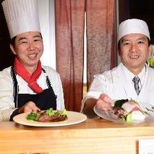 専門のシェフによる和食と洋食