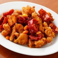 鶏肉の辛子炒め