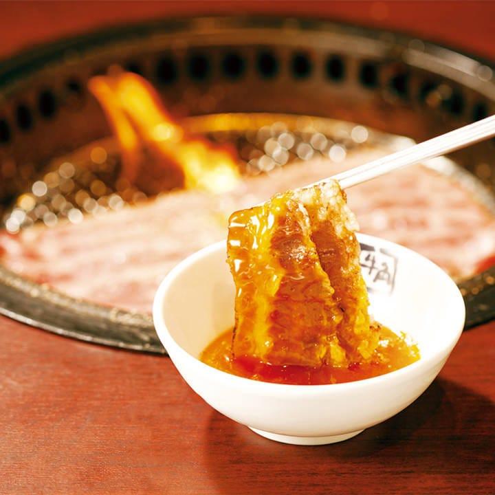 牛角の焼肉食べ放題は3,480円(税抜)~お楽しみいただけます