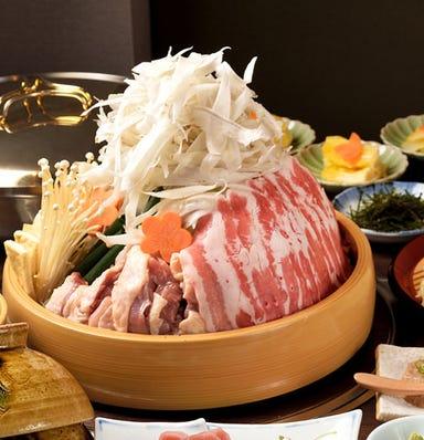 ちゃんこ天山 京料理×個室  コースの画像