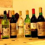 ワインも種類豊富に取り揃え。特にオススメは岡山産ワイン!