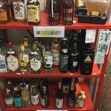 処分特価なお酒あります。(注意:訳アリ商品
