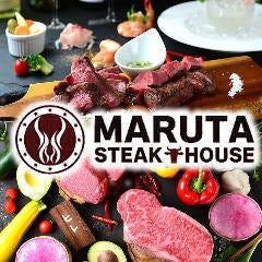 ステーキ BISTRO MARUTA(マルタ) 栄店
