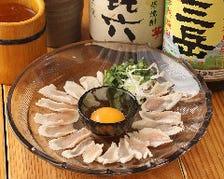 茨城県食材をふんだんに使用