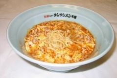 元祖ニュータンタンメン本舗 蒲田店