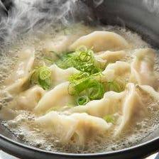 白湯 鶏炊き餃子