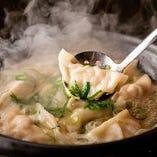 【鶏炊き餃子】 旨味たっぷり!味わいはさっぱり♪