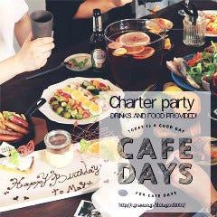 記念日・貸切 CAFE DAYS~カフェデイズ~東岡崎
