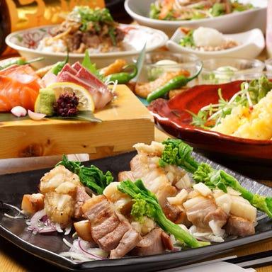 全席個室 九州料理と焼鳥居酒屋 鶏っく 富山駅前店 コースの画像