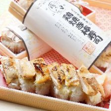 棒寿司(鯖・鶏焼き)