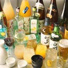 全123種単品飲み放題1100円!!