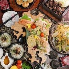 九州料理をお得に♪390円~