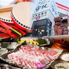 沖縄の台所 ぱいかじ 国際通り牧志店