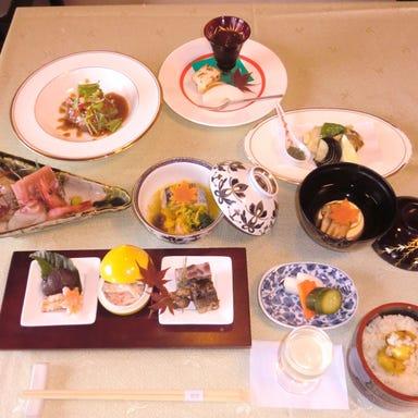 酒楽食彩 京四季  こだわりの画像