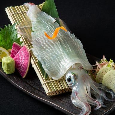 海鮮居酒屋 博多 海亭  メニューの画像