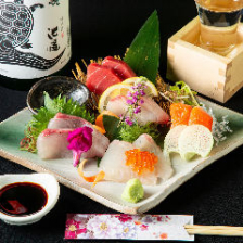 旨い魚を召し上がるならお任せを