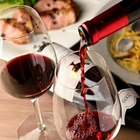 ワインとともにワンランク上の体験を