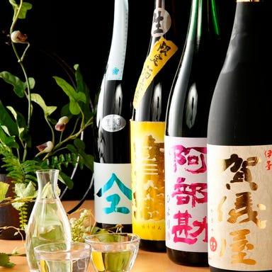 海鮮×日本酒居酒屋 和-KAZU- 吉祥寺 こだわりの画像