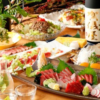 海鮮×日本酒居酒屋 和-KAZU- 吉祥寺 コースの画像