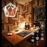 【全席個室2名様~】個室で愉しむ豪華食べ放題