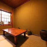 【1階】お座敷個室
