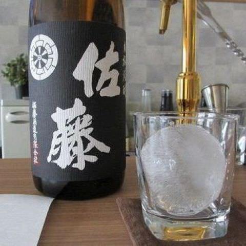 ◆お酒を楽しみながら