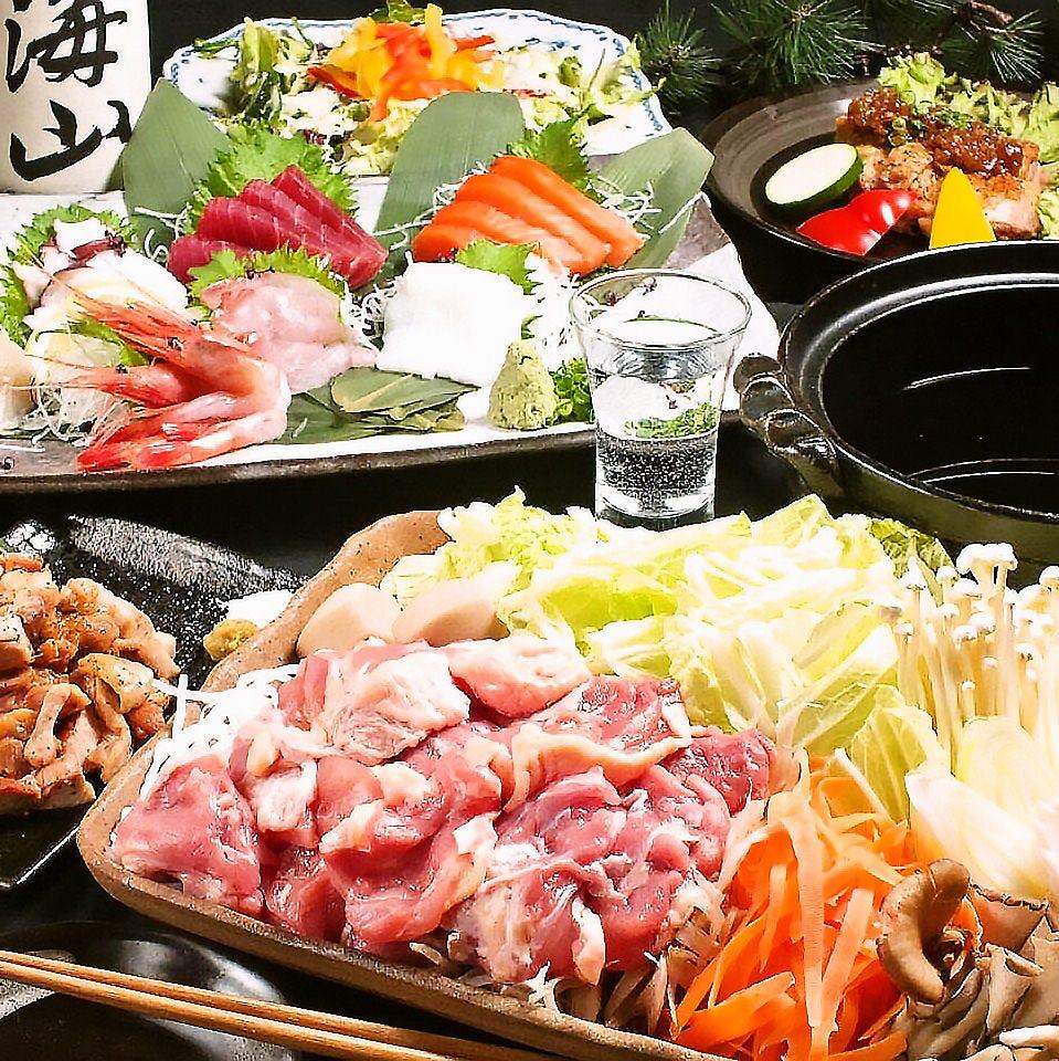 個室 肉ずしとUFOフォンデュ カテリーナ CATERINA 四日市店