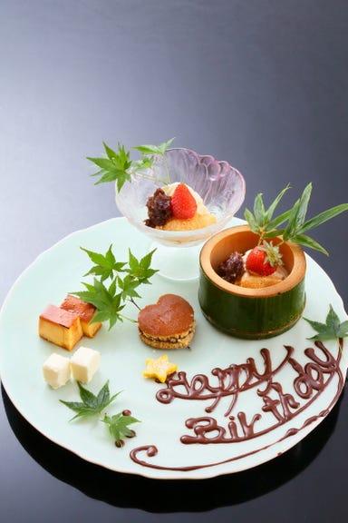 寿司 はせ川 西麻布 メニューの画像
