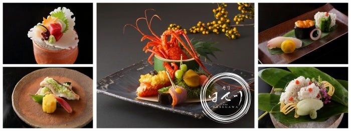 寿司 はせ川 西麻布