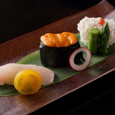 寿司 はせ川 西麻布 こだわりの画像