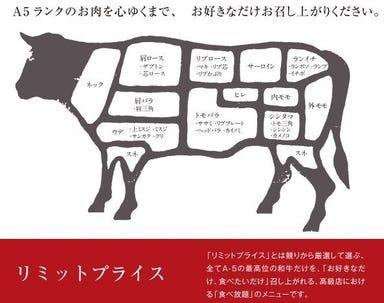 銀座のステーキ  メニューの画像