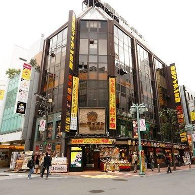 ビヤホールライオン 新宿店  店内の画像