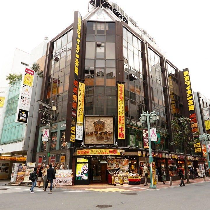 【老舗伝統】新宿駅東口に構えて81年