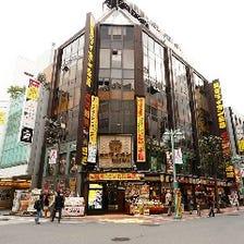 【老舗伝統】新宿駅東口に構えて82年