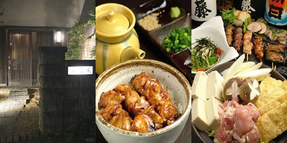 鶏料理 葛羅(かつら) 西船橋南口店