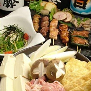 鶏料理 葛羅(かつら) 西船橋南口店 こだわりの画像