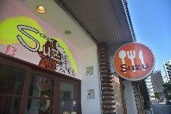 創作料理 SuZu nonna センター北