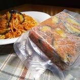 冷凍 茄子とベーコンのトマトパスタソース(乾麺付き)