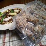 とろとろ牛スジのビーフシチュー仕立て(野菜は入っておりません。)