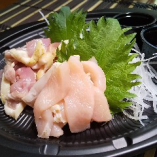 宮崎地鶏のタタキ