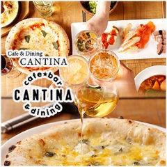 所沢の個室イタリアン CANTINA