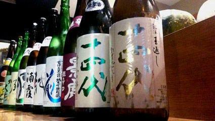 十四代を初めとする全国各地の日本酒