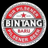 ビンタン『インドネシア』