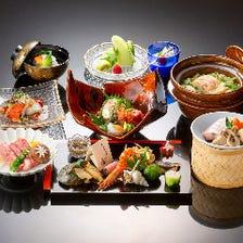 華やかな慶事の席を彩る季節のお料理