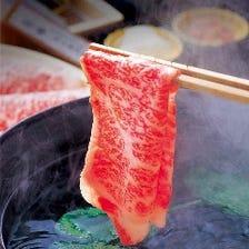 かにと牛しゃぶコース〈全8品〉3,980円(税抜)