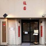 浅草駅から徒歩1分 アクセス良好な立地