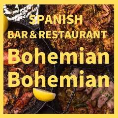 北新地 スペインバル Bohemian Bohemian