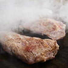 目×音×香り!五感で味わう鉄板焼き