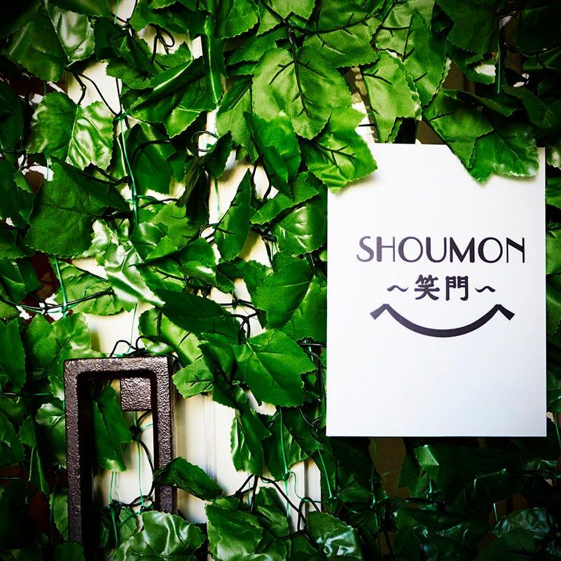 隠れ家個室居酒屋で肉とチーズ SHOUMON-笑門-豊橋店